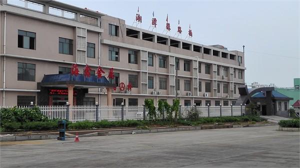 《湘潭海鑫金属节能制品vwin德赢娱乐环保工程》业绩