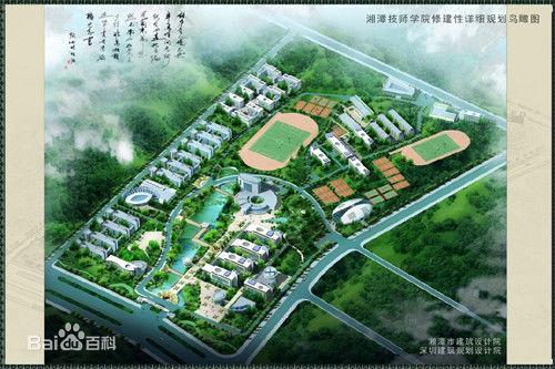 湘潭技师学院生活废水项目