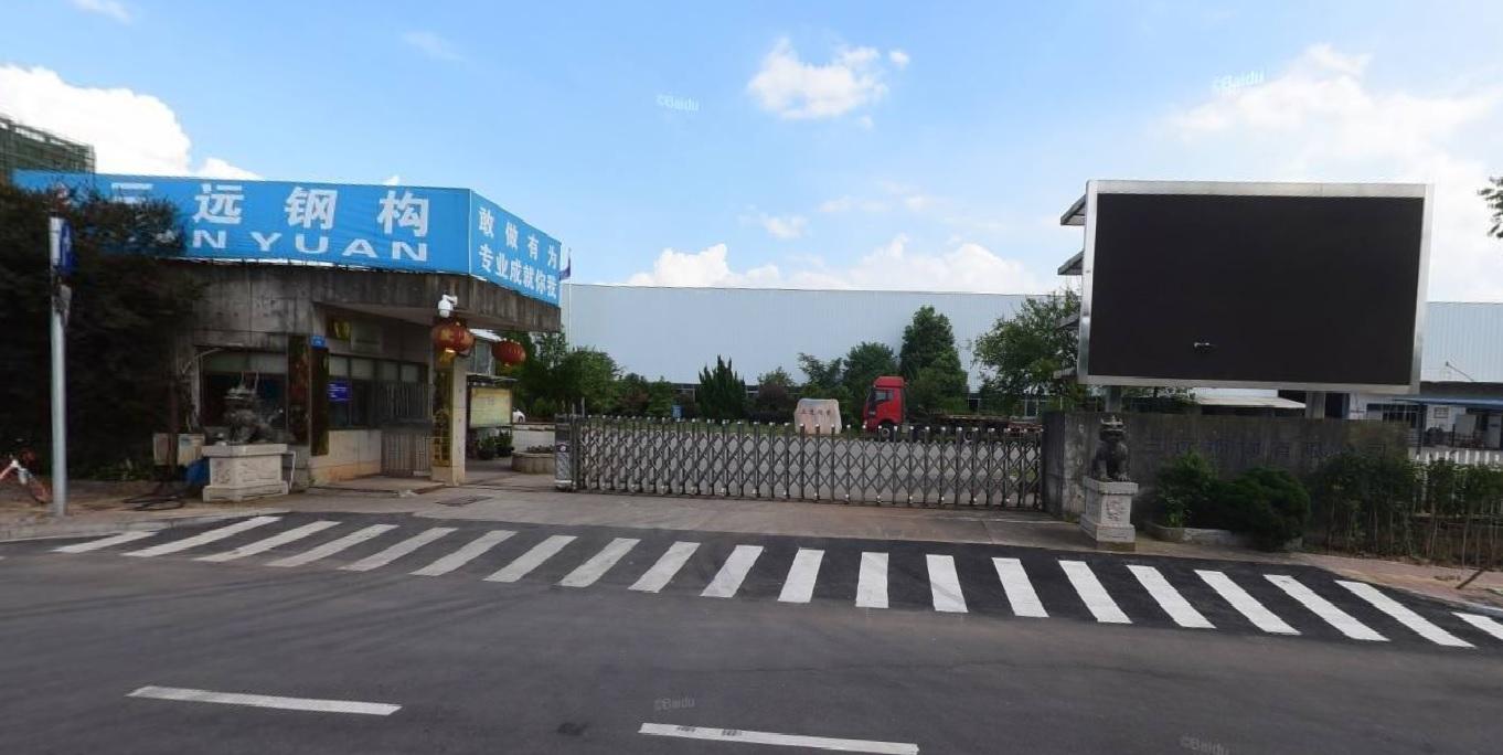 长沙三远钢结构vwin德赢娱乐环保工程