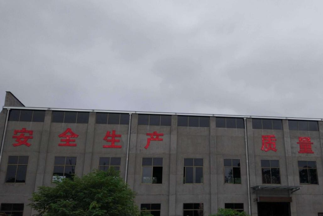 湘潭市大金泵业vwin德赢娱乐环保工程项目