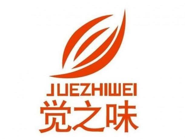 湘潭觉之味食品有限责任公司环保工程