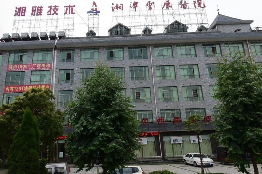 湘潭圣康医院环保工程